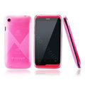Nillkin Super Scrub Rainbow Cases Skin Covers for K-touch W700 - Pink (High transparent screen protector)