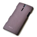 ROCK Quicksand hard skin cases covers for Sony Ericsson LT26i Xperia S - Purple