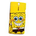 SpongeBob SquarePants scrub skin cases covers for Sony Ericsson LT26i Xperia S - Yellow