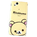Cartoon Rilakkuma Hard Cases Covers for Sony Ericsson Xperia Arc LT15I X12 LT18i - Beige