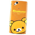 Cartoon Rilakkuma Hard Cases Covers for Sony Ericsson Xperia Arc LT15I X12 LT18i - Orange