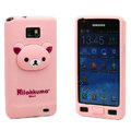 Cartoon Rilakkuma Silicone Cases Covers Skin for Samsung i9100 Galasy S II S2 - Pink
