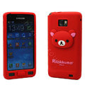 Cartoon Rilakkuma Silicone Cases Covers Skin for Samsung i9100 Galasy S II S2 - Red