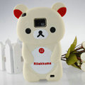 Cartoon Rilakkuma Silicone Cases Skin Covers for Samsung i9100 Galasy S II S2 - Beige