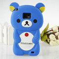 Cartoon Rilakkuma Silicone Cases Skin Covers for Samsung i9100 Galasy S II S2 - Blue