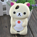 Cartoon Rilakkuma Silicone Cases Skin Covers for Sony Ericsson Xperia Arc LT15I X12 LT18i - Beige