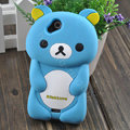 Cartoon Rilakkuma Silicone Cases Skin Covers for Sony Ericsson Xperia Arc LT15I X12 LT18i - Blue