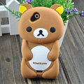 Cartoon Rilakkuma Silicone Cases Skin Covers for Sony Ericsson Xperia Arc LT15I X12 LT18i - Brown