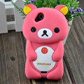 Cartoon Rilakkuma Silicone Cases Skin Covers for Sony Ericsson Xperia Arc LT15I X12 LT18i - Pink
