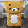 Cartoon Rilakkuma Silicone Cases Skin Covers for iPhone 3G/3GS - Brown