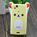 Cartoon Stogdill Silicone Cases Skin Covers for Sony Ericsson Xperia Arc LT15I X12 LT18i - Beige
