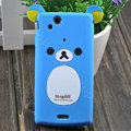 Cartoon Stogdill Silicone Cases Skin Covers for Sony Ericsson Xperia Arc LT15I X12 LT18i - Blue
