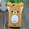 Cartoon Stogdill Silicone Cases Skin Covers for Sony Ericsson Xperia Arc LT15I X12 LT18i - Brown