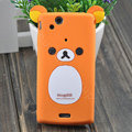 Cartoon Stogdill Silicone Cases Skin Covers for Sony Ericsson Xperia Arc LT15I X12 LT18i - Orange