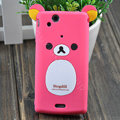 Cartoon Stogdill Silicone Cases Skin Covers for Sony Ericsson Xperia Arc LT15I X12 LT18i - Pink