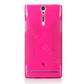 Nillkin Scrub Soft Silicone Cases Covers for Sony Ericsson LT26i Xperia S - Pink (High transparent screen protector)