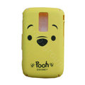 Cartoon Winnie the Pooh Scrub Hard Skin Cases Covers for Blackberry 9000 - Yellow