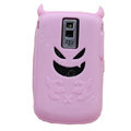 Devil TPU Soft Skin Silicone Cases Covers for Blackberry Bold 9000 - Pink