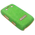 Kingpad Luxury Hard leather Cases Skin Covers for Blackberry Bold 9700 - Green