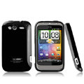 Boostar TPU soft skin cases covers for HTC Wildfire S A510e G13 - Black