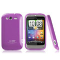 Boostar TPU soft skin cases covers for HTC Wildfire S A510e G13 - Purple
