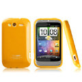 Boostar TPU soft skin cases covers for HTC Wildfire S A510e G13 - Yellow