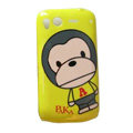 Cartoon Paul Frank Hard Cases Skin Covers for HTC Desire S G12 S510e - Yellow