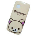 Cartoon Rilakkuma Hard Cases Covers Skin for Nokia C5-03 - Beige