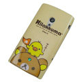 Cartoon Rilakkuma Hard Cases Covers Skin for Sony Ericsson X10i X10 - Beige