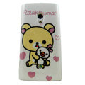 Cartoon Rilakkuma Hard Cases Covers Skin for Sony Ericsson X10i X10 - White