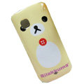 Cartoon Rilakkuma Hard Cases Covers for Nokia C5-03 - Beige