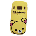 Cartoon Rilakkuma Hard Cases Skin Covers for Nokia C7 C7-00 - Yellow