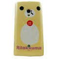 Cartoon Rilakkuma Hard Cases Skin Covers for Sony Ericsson X10i X10 - Beige