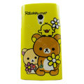 Cartoon Rilakkuma Hard Cases Skin Covers for Sony Ericsson X10i X10 - Yellow