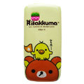 Rilakkuma Bird Hard Cases Skin Covers for Nokia C5-03 - Beige