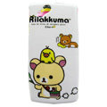 Rilakkuma Hard Cases Skin Covers for Sony Ericsson Xperia Arc LT15I X12 LT18i - White