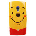 Winnie the Pooh Hard Cases Skin Covers for Sony Ericsson X10i X10 - Yellow