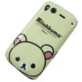 Cartoon Rilakkuma Hard Cases Covers Skin for HTC Desire S G12 S510e - Beige