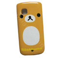 Cartoon Rilakkuma Hard Cases Covers for Nokia C5-03 - Brown