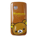 Cartoon Rilakkuma Hard Cases Skin Covers for Nokia C5-03 - Brown