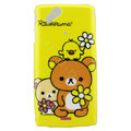 Rilakkuma Hard Cases Covers Skin for Sony Ericsson Xperia Arc LT15I X12 LT18i - Yellow