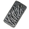 Bling Zebra Crystal Cases Covers for HTC One X Superme Edge S720E - Black