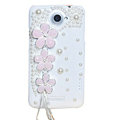 Flowers Bling Crystals Cases Pearls Covers for HTC One X Superme Edge S720E - White