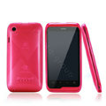 Nillkin Super Scrub Rainbow Cases Skin Covers for K-touch W700 - Rose (High transparent screen protector)
