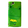 Frog Scrub Hard Cases Covers for Sony Ericsson Xperia Arc LT15I X12 LT18i - Green