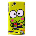 Frog Scrub Hard Cases Covers for Sony Ericsson Xperia Arc LT15I X12 LT18i - Yellow