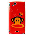 Paul Frank Scrub Hard Cases Skin Covers for Sony Ericsson Xperia Arc LT15I X12 LT18i - Red