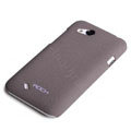 ROCK Quicksand Hard Cases Skin Covers for HTC T328d Desire VC - Purple
