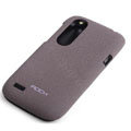 ROCK Quicksand Hard Cases Skin Covers for HTC T328t Desire VT - Purple
