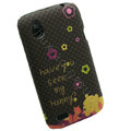 Cartoon Winnie the Pooh Matte Cases Skin Covers for HTC T328W Desire V - Brown